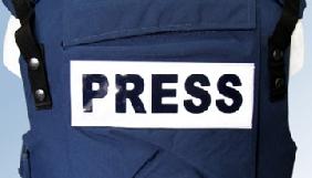 Прес-центр штабу АТО нагадав журналістам про шоломи та бронежилети
