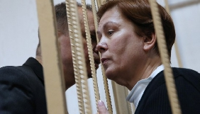 Співробітники єдиної в Росії Бібліотеки української літератури побоюються за її долю