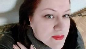 Колеги просять допомогти журналістці газети «Україна молода»