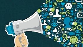 Как социальные медиа контролируются государствами