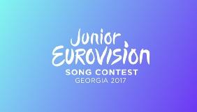 Дитяче «Євробачення-2017» пройде в Грузії