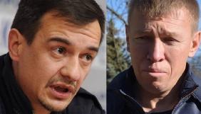 Журналіст з Івано-Франківщини заявляє, що його вдарив депутат облради