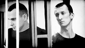 Влада РФ знову відмовилася видати Україні Сенцова й Кольченка