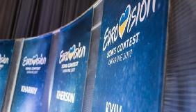 VIP-квитки на «Євробачення-2017» коштуватимуть від 40 до 200 євро – Павло Грицак