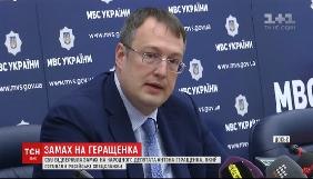 Більшість телеканалів сліпо вірять Антонові Геращенку