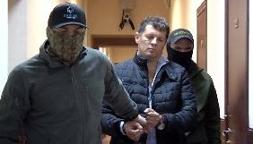 Заарештований у Москві Роман Сущенко написав листа до українців