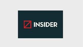 У редакції Insider поки працюватимуть чотири співробітники