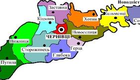 У Чернівецькій області запустили онлайн-платформу для районних газет регіону