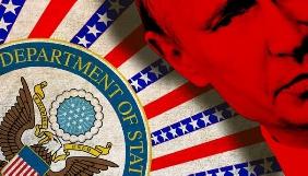 США планують відкрити центр для ведення контрпропаганди щодо Росії - The Daily Beast