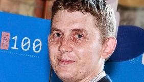 Заступником головреда Delo.ua став Артем Ільїн