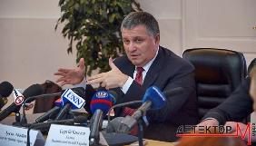 Вбивство Павла Шеремета: МВС шукає російський слід та не поспішає оприлюднювати фотороботи