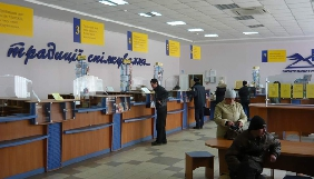 «Укрпошта» блокує роботу українських газет, заборгувавши їм 265 млн грн – НСЖУ