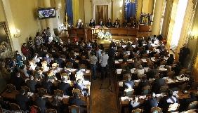 Львівська міськрада запровадила акредитацію журналістів для участі у сесіях