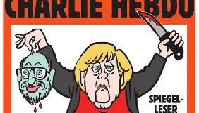 Charlie Hebdo опублікував нову карикатуру на Ангелу Меркель
