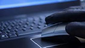Хакери знову атакували сайт інформаційно-аналітичного центру РНБО