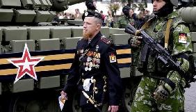 Atlantic Council: Мировые СМИ помогают России скрыть войну против Украины