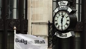 «Вікіпедія» назвала The Daily Mail недостовірним джерелом