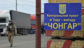 Розпочалося мовлення українського радіо на Крим