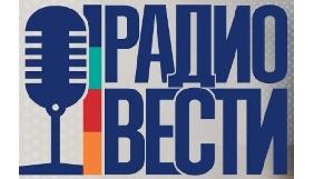 Нацрада планує розглянути питання продовження ліцензій «Радио Вести» на наступному засіданні