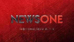 Нацрада продовжила ліцензію NewsOne із затримкою, незважаючи на два попередження