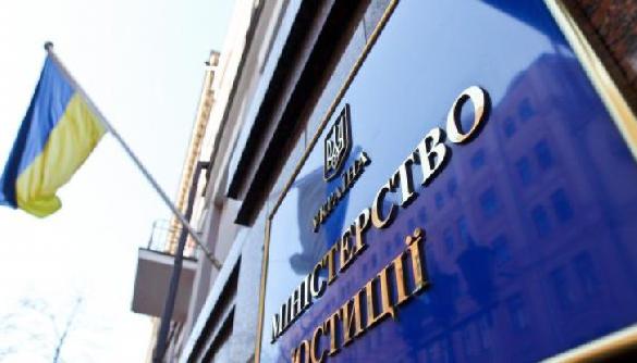 Мінюст надасть держреєстраторам рекомендації щодо роздержавлення газет – НСЖУ