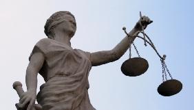 Рада суддів пропонує запровадити спецкурс щодо свободи слова для суддів
