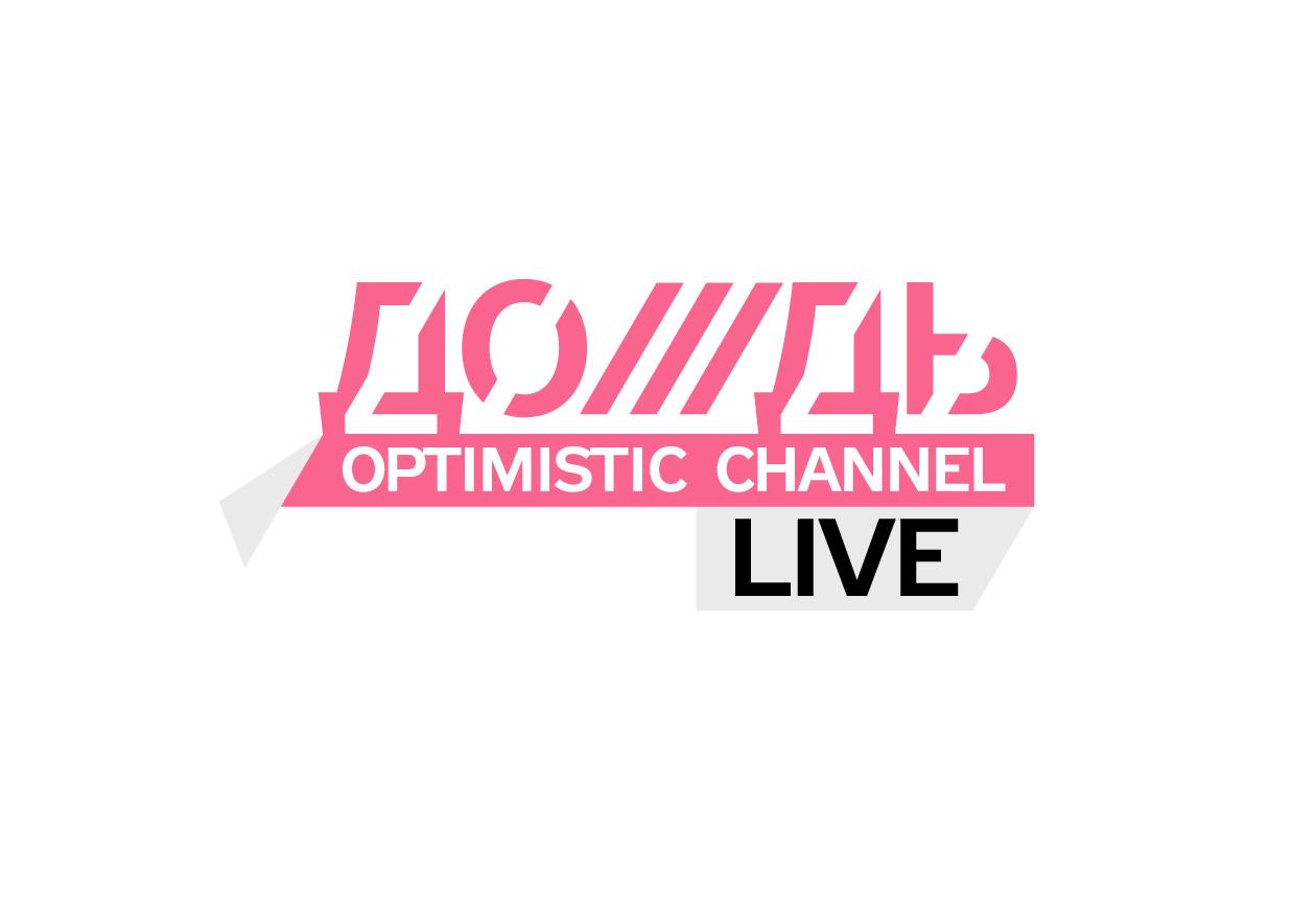 Телеканал «Дождь» подав до суду на український відеосервіс Divan.TV
