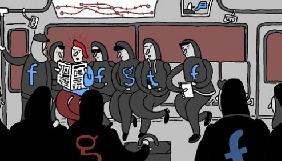 «Слід» в інтернеті: п'ять проектів, які допоможуть його контролювати