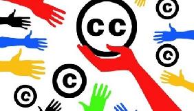 Creative Commons запускає пошуковик по 10 мільйонах безкоштовних зображень