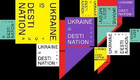 Україна представить на ринку Берлінале каталог нових українських фільмів