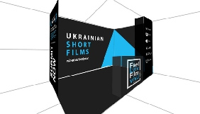 Український павільйон вперше працює на кіноринку у Клермон-Феррані-2017