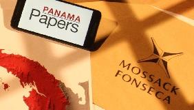 Арештовані засновники офшорної компанії Mossack Fonseca, діяльність якої викрили журналісти-розслідувачі