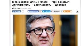 Прощупывание почвы, или Мировая пресса «на службе» Ахметова