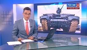 Майже половина росіян заявила, що новини російських каналів стали кращі за останні три роки