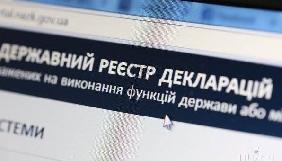 Розпочато online трансляцію семінару «Друга хвиля: хто і як подає е-декларації з 2017 року?»