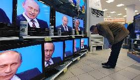 Росіяни стали менше довіряти інформації з телевізора