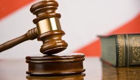 Штрафи у сфері телерадіомовлення: чого не вистачає законодавству