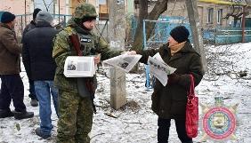 Нацполіція почала видавати газету для жителів Авдіївки