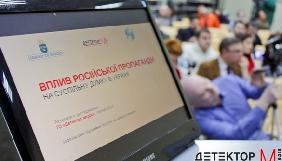Рівень довіри до українських телеканалів знизився – дослідження КМІС на замовлення «Детектора медіа»