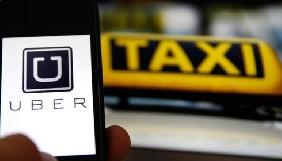Француз подав до суду на Uber, звинувативши компанію у розлученні