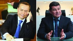 «Страна.юа» зачистила Юлию Тимошенко