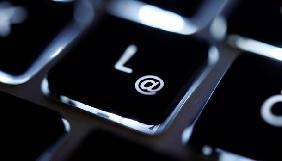 Мінфін планує виділити 52 млн грн на кіберзахист
