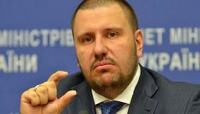 Одну справу проти Клименка зупинено, іншу розпочато в січні 2017 року - ГПУ