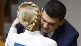 В сети обсуждают заявление Гройсмана насчет Тимошенко