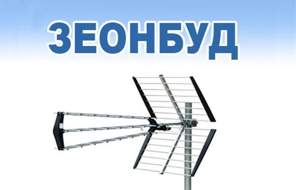 Без доступу до цифрового сигналу після вимкнення аналогу можуть опинитися 170 тис. домогосподарств – «Зеонбуд»