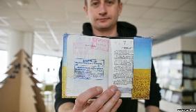 Достатньо бути українцем, щоб в Росії тебе зарахували до терористів – Жадан