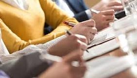 До 25 лютого – реєстрація на семінар НСЖУ «Роздержавлення: вчимося на досвіді пілотних редакцій»