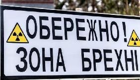 Під наглядом ФСБ російські ЗМІ навчали журналістів «ЛДНР» «якості медіаконтенту» - «Інформаційний спротив»