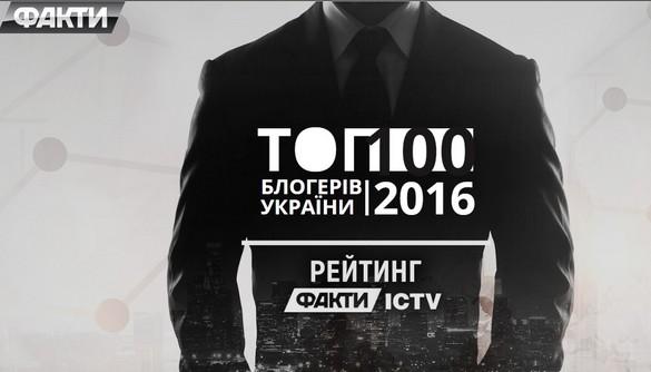 Алексей Дурнев и Дмитрий Комаров возглавили список топовых блогеров по версии «Фактов» ICTV