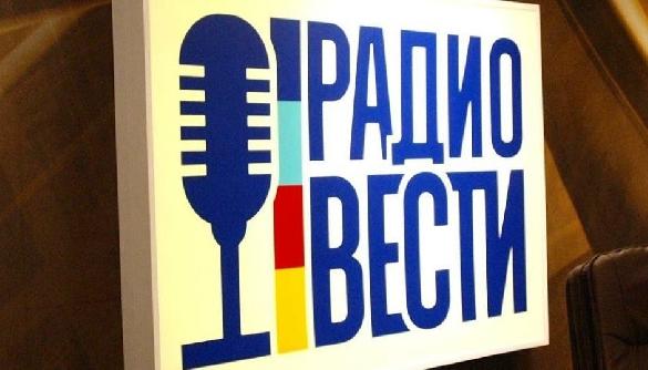 За що Нацрада може не продовжити ліцензію «Радио Вести»?